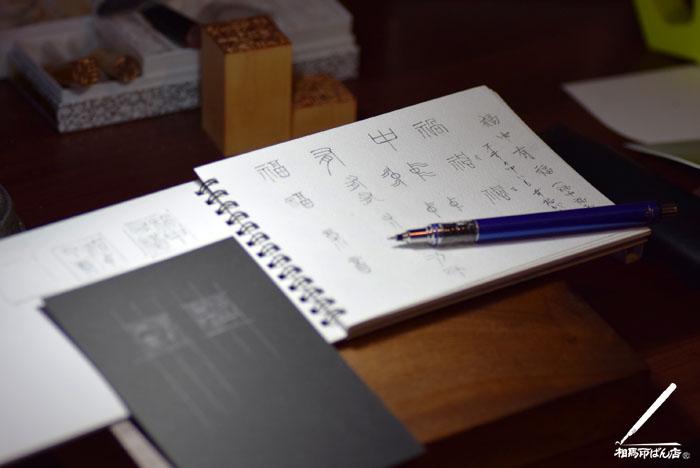 宮崎で篆刻の講習会
