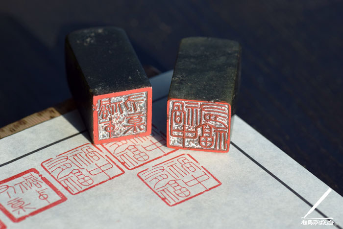 宮崎で篆刻を楽しむ篆刻教室