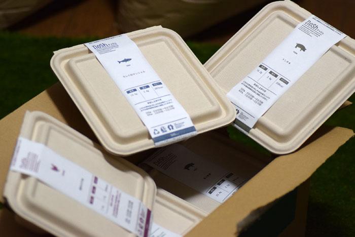 管理栄養士がたてた献立のランチが1食づつ分けられて届きます。
