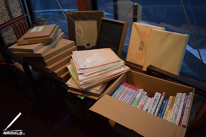 篆刻の額や半紙、条幅の紙、大量の書籍を頂く