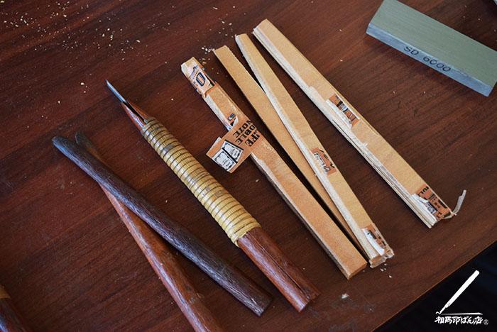 宮崎の印鑑屋。刀の柄を自作する。