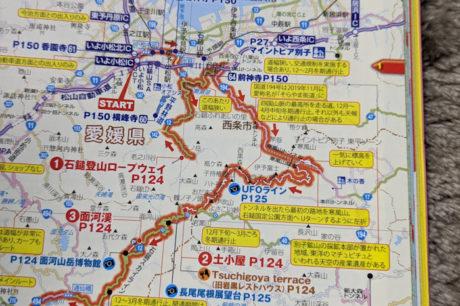 愛媛県のドライブマップ