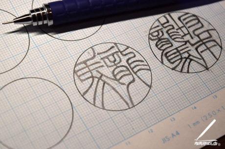 手書きの文字で印鑑をつくる