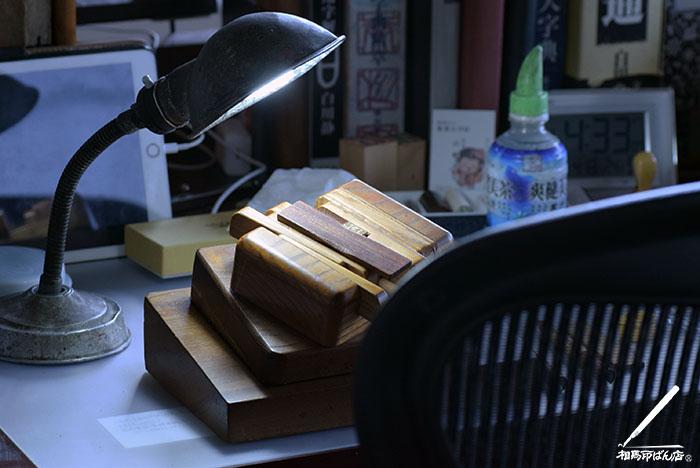 印鑑を仕上げている作業机