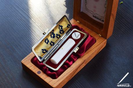 象牙(上上)の銀行印を納める木箱